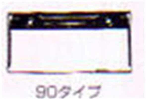 外装用品, ナンバープレート枠 2 MCV20 MCV21 MCV25 90 1 mark2