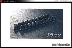 NSX ホンダ純正部品 NSXパーツ na1 na3 パーツ 純正 ホンダ ホンダ純正 honda オプション 部品 ...