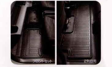 『ステップワゴン』 純正 RK1 RK2 RK5 RK6 ラバーマット 2列目 ∞ パーツ ホンダ純正部品 ゴムマット フロアマット STEPWGN オプション アクセサリー 用品