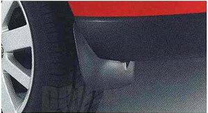 ベリーサ マツダ純正部品 ベリーサパーツ dc5w dc5r パーツ 純正 マツダ マツダ純正 mazda オプ...