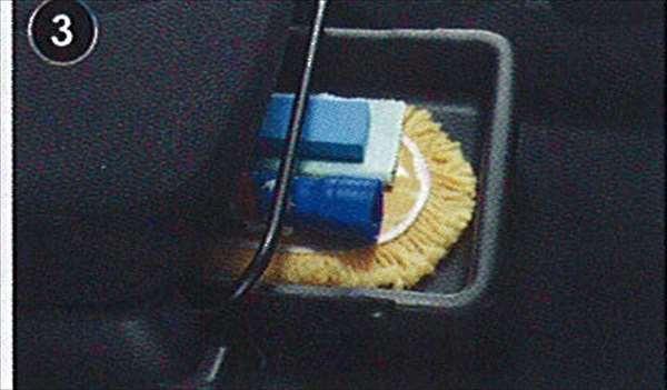 『ソニカ』 純正 L405S シートアンダートレイ(運転席・助手席共用) パーツ ダイハツ純正部品 sonica オプション アクセサリー 用品