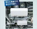 『ジムニーシエラ』 純正 JB43W アンダーガードセット パーツ...