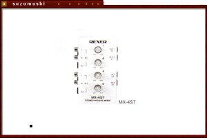 レクサー 4チャンネルマイクロミキサー 品番[ MX-4ST(4028490) ] ZEN-ON 楽器 ♪