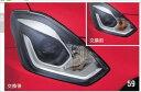 『スイフト』 純正 ZC53S ZD53S シルバーターンランプバルブ(ハロゲンフォグランプ・LEDヘッドランプ用) パーツ スズキ純正部品 フォグライト 補助灯 霧灯電球 照明 ライト オプション アクセサリー 用品