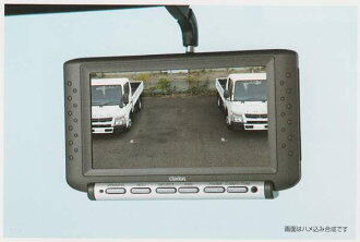 慢跑部分背監視器 (由克拉) 為監視器安裝支架 (為天上的吊杆) (可互換後視鏡) * 監視器主控台 (單獨出售) 是三菱扶桑鏡子真正部分 FBA60 FBA30 可選配件用品廠