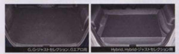 『フリード』 純正 GB3 GB4 カーゴマット パーツ ホンダ純正部品 FREED オプション アクセサリー 用品