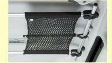 『ソリオハイブリッド』 純正 MA46S MA36S ルーフパッキングネット パーツ スズキ純正部品 網 収納 天井 オプション アクセサリー 用品