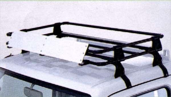 『キャリイ』 純正 DA63T DA65T ルーフキャリア パーツ スズキ純正部品 carry オプション アクセサリー 用品