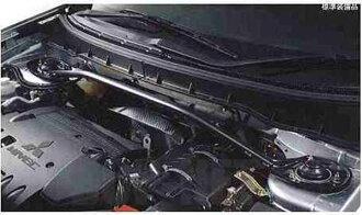 歐藍德 armistrattowerber 三菱原裝配件歐藍德部分 cw5w 零件真正三菱三菱三菱真正三菱配件可供選擇