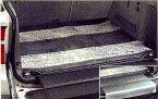 """X5 パーツ ラゲージ・ルーム・マット""""サキソニー・ロイヤル"""" サード・ロー・シート(3列目シート)用のパーセル・レール装備車用 BMW純正部品 KS30S KS30 KR44S KR44 オプション アクセサリー 用品 純正 マット"""