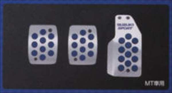 内装パーツ, ペダル  ZC72S ZD72S ZC32S SUZUKI SPORT MT swift