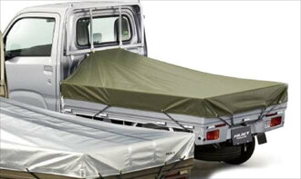 Daihatsu hijet truck ramp ceremony flat sheets (standard type) * rubber band (sold separately) genuine parts parts