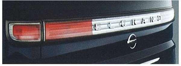 ライト・ランプ, ブレーキ・テールランプ  E51 a. MEDR0 ELGRAND