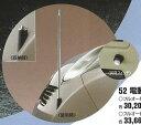 『マーチ』 純正 YK12 AK12 電動格納式ネオンコントロール/フルオートタイプ(B系・S系・E系用) パーツ 日産純正部品 コーナーポール フェンダーランプ フェンダーライト MARCH オプション アクセサリー 用品
