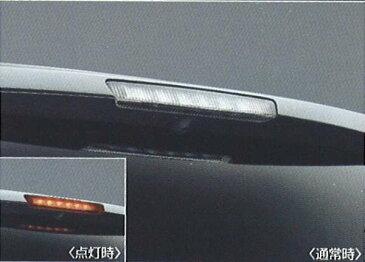『プレサージュ』 純正 TU31 TNU31 クリアハイマウントストラップランプ RRD10 パーツ 日産純正部品 PRESAGE オプション アクセサリー 用品