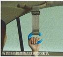 『プレサージュ』 純正 TU31 TNU31 マルチグリップ パーツ 日...