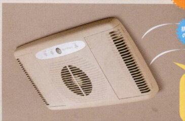 『アイシス』 純正 ANM10 除菌イオン空気清浄器 天井ビルトインタイプ(セミオート) パーツ トヨタ純正部品 クリーン isis オプション アクセサリー 用品