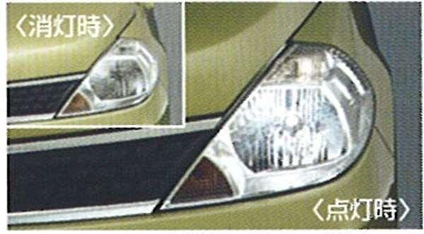 『ノート』 純正 E11 NE11 オートライト(マナースイッチ無仕様) パーツ 日産純正部品 自動ライト ヘッドライト 明るさ感知 NOTE オプション アクセサリー 用品