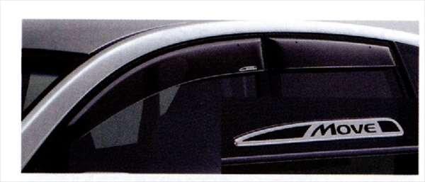 マッドフラップ jimny JB23 パーツ オプション ジムニー 5型用 スズキ純正 部品