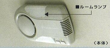 『ムラーノ』 純正 PNZ50 PZ50 TZ50 プラズマクラスターイオンピュアトロン(除菌機能付) TH250 パーツ 日産純正部品 臭い ウィルス アレルギー murano オプション アクセサリー 用品