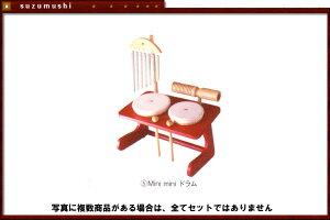 楽器 キッズ パーカッション Mini mini ドラム ZEN-ON KP-690/DS(4782470) おもちゃ ■■...