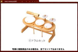リズムポコ ドラムセット 在庫あり ドラムセット ZEN-ON RP-940/DS(4780230) おもちゃ ■■■...