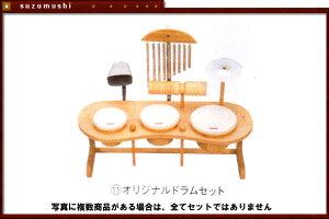 リズムポコ オリジナルドラムセット ZEN-ON RP-1500/DS(4780920) おもちゃ ■■■リズムポコ...