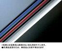 『ランドクルーザープラド』 純正 KDJ125 ドアエッジプロテク...