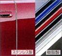 『bB』 純正 NCP35 ドアエッジプロテクター パーツ トヨタ純...