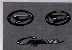 コペンブラックメッキエンブレムセットダイハツ純正部品コペンパーツ[l880k]パーツ純正ダイハツダイハツ純正daihatsu部品オプションメッキエンブレム