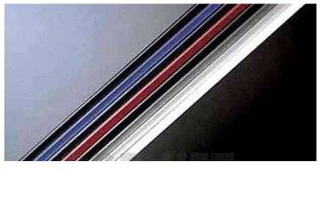 『プリウス』 純正 ZVW30 ドアエッジプロテクター 樹脂製 2本入 パーツ トヨタ純正部品 ドアモール ドアエッジモール prius オプション アクセサリー 用品