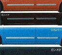 『タント』 純正 L375S L385S サイドプロテクションラバーモ...