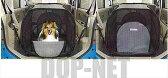 【タント】純正 L375S L385S ドッグテント(S) パーツ ダイハツ純正部品 ペット 犬 ハウス tanto オプション アクセサリー 用品