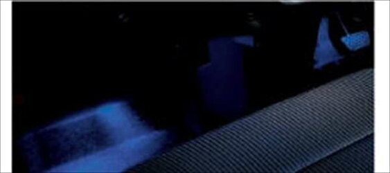 ムーヴパーツフロアイルミネーション(2モードタイプ)【ダイハツ純正部品】LA150SLA160Sオプションアクセサリー用品純正