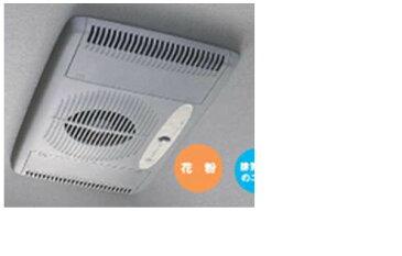 『ハリアーハイブリッド』 純正 MHU38 除菌イオン空気清浄器 天井ビルトインタイプ(セミオート) パーツ トヨタ純正部品 クリーン harrier オプション アクセサリー 用品