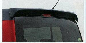ハスラー パーツ スズキ純正部品 MR31S ルーフエンドスポイラー オプション■■■ハスラー パー...
