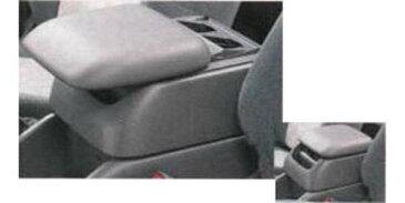 『ランドクルーザープラド』 純正 KDJ90 大型リヤコンソールボックス アームレスト付 パーツ トヨタ純正部品 フロアコンソール センターコンソール landcruiser オプション アクセサリー 用品