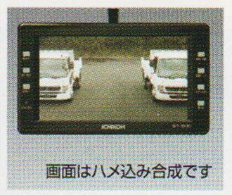 扶桑戰鬥機零件倒車後視顯示器 (安全 p 約翰) (由 Ichikoh 行業) 6.1 英寸 LCD 彩色監視 (後視鏡像類型) 純正配件 FK71 FK61 FK72 FK62 可選配件配件廠鏡子