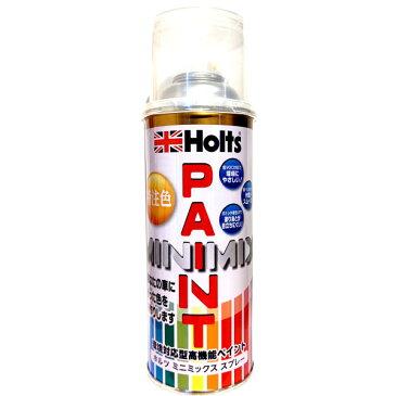 オペル スプレー 特注色260ml 自動車 車 傷 小傷 補修 塗装 修理 修復 ペイント スプレー缶 ホルツ