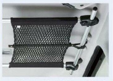『ソリオ』 純正 MA46S MA36S MA26S  ルーフパッキングネット パーツ スズキ純正部品 網 収納 天井 オプション アクセサリー 用品