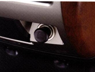 真正 Z21A Z23A Z27AG 點煙器套件配件三菱汽車配件的煙草吸煙駒可選配件真正