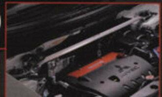 RVR RALLIIART 體育策略塔酒吧 (前臺) 三菱原裝配件 RVR 部件 ga3w 部分真正三菱三菱三菱真正三菱配件可供選擇