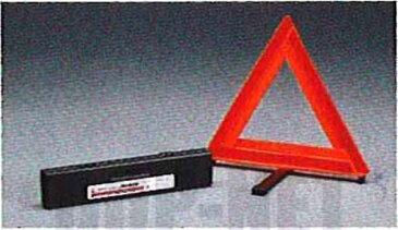 『パジェロミニ』 純正 H58A 三角停止表示版 パーツ 三菱純正部品 PAJERO オプション アクセサリー 用品