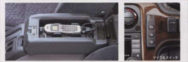 【レガシィ】純正 BE5 BE9 BEE BH5 BH9 BHC BHE 携帯電話ハンズフリーシステム パーツ スバル純正部品 携帯電話 通話 安全 legacy オプション アクセサリー 用品:株式会社 スズキモータース