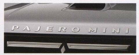 『パジェロミニ』 純正 H58A H53A エンジンフードロゴステッカー パーツ 三菱純正部品 シール デカール ワンポイント PAJERO オプション アクセサリー 用品