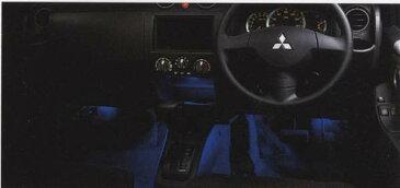 『パジェロミニ』 純正 H58A H53A フロアイルミネーション パーツ 三菱純正部品 PAJERO オプション アクセサリー 用品