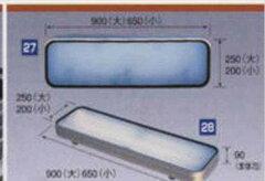 (1) [いすゞイスズ純正部品] ELF エルフ [NHR85 NHS85 NJR85 NKR85〜 ]■■■ 電光看板(アルミ...