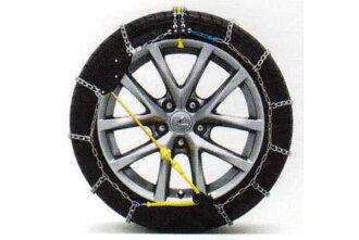 IS零件輪胎防滑鏈(鋼合金型)雷克薩斯純正零部件GSE21 GSE20 GSE25選項配飾用品純正