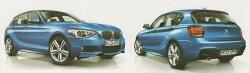 1パーツMエアロダイナミクス・パッケージのリヤ・バンパー・トリム(リヤPDC装備車)【BMW純正部品】1A161B30オプションアクセサリー用品純正【送料無料】