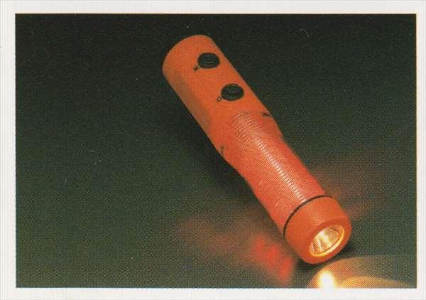 ライト・ランプ, フォグランプ・デイランプ 1 BMW 1A16 1B30